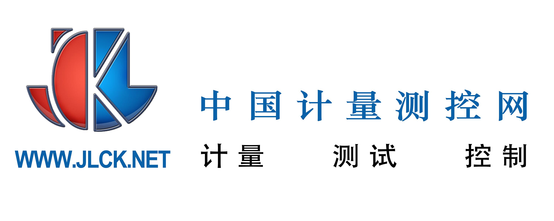 中国计量测控网