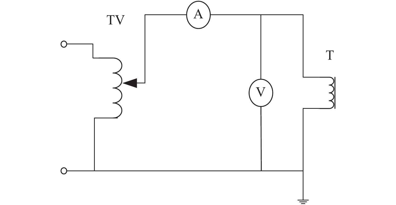 电流有效值法测量励磁特性电路图